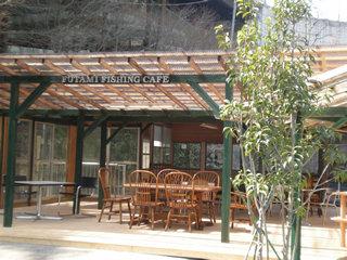 釣り堀CAFE二見画像
