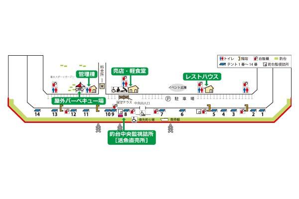 神戸市立平磯海づり公園写真