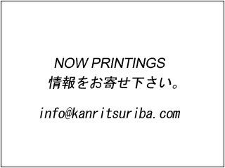 松名瀬フィッシングパーク海上釣堀・海釣公園画像