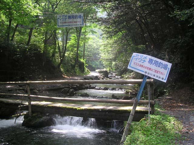 峰谷川渓流釣場画像