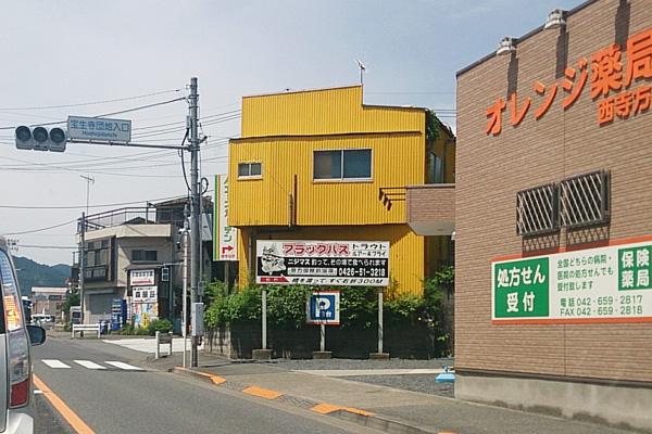 恩方国際釣堀場陣馬街道・黄色の建物目安写真