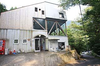 国民宿舎丹沢ホーム札掛渓流釣場丹沢ホーム写真